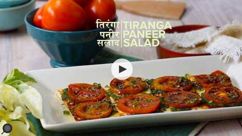 Tiranga Paneer Salad