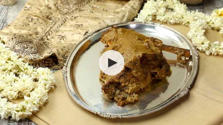 Shahi Raan Recipe