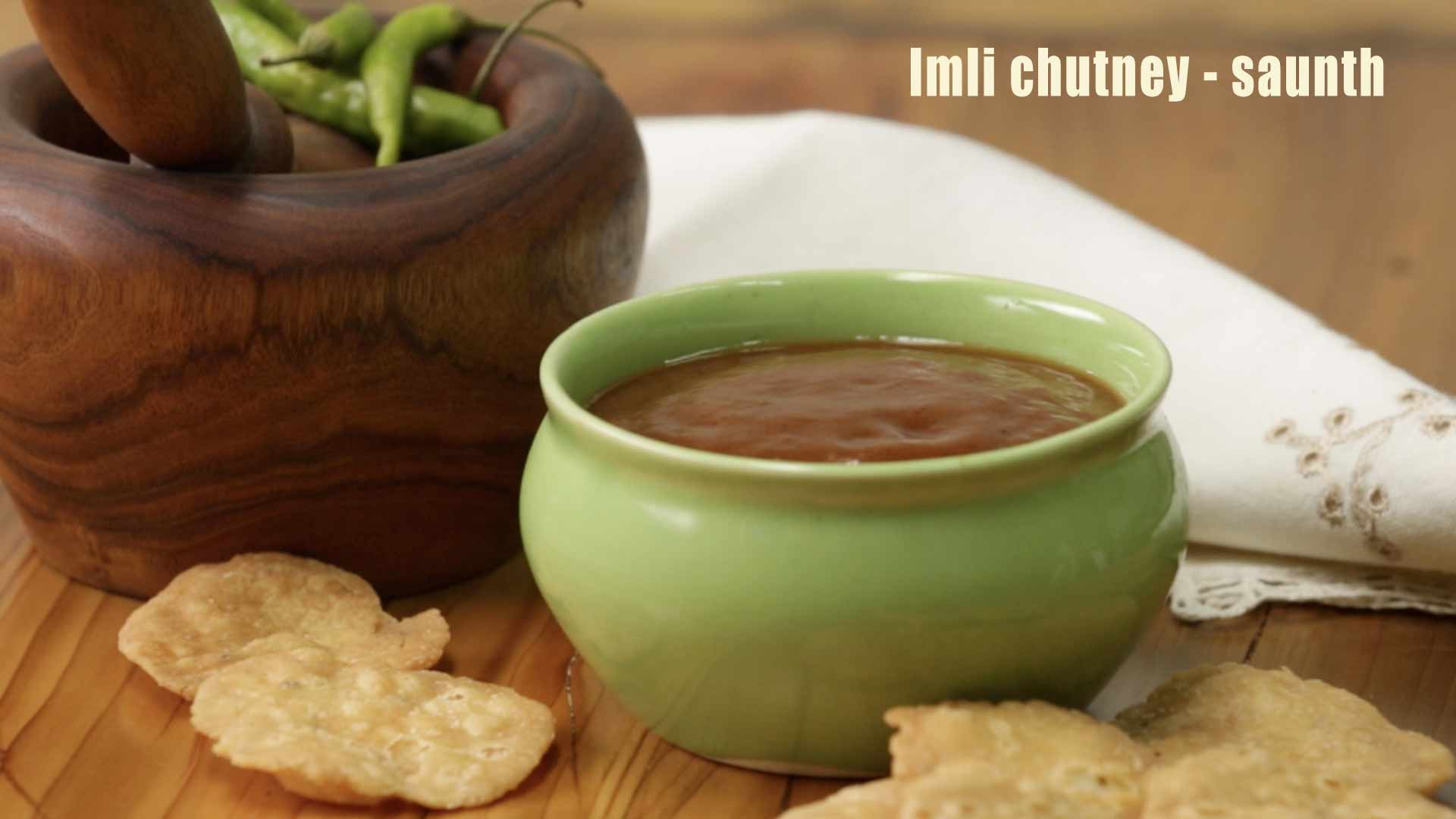 Easy Imli Chutney | How to make Saunth for chaat | Tamarind Chutney at home
