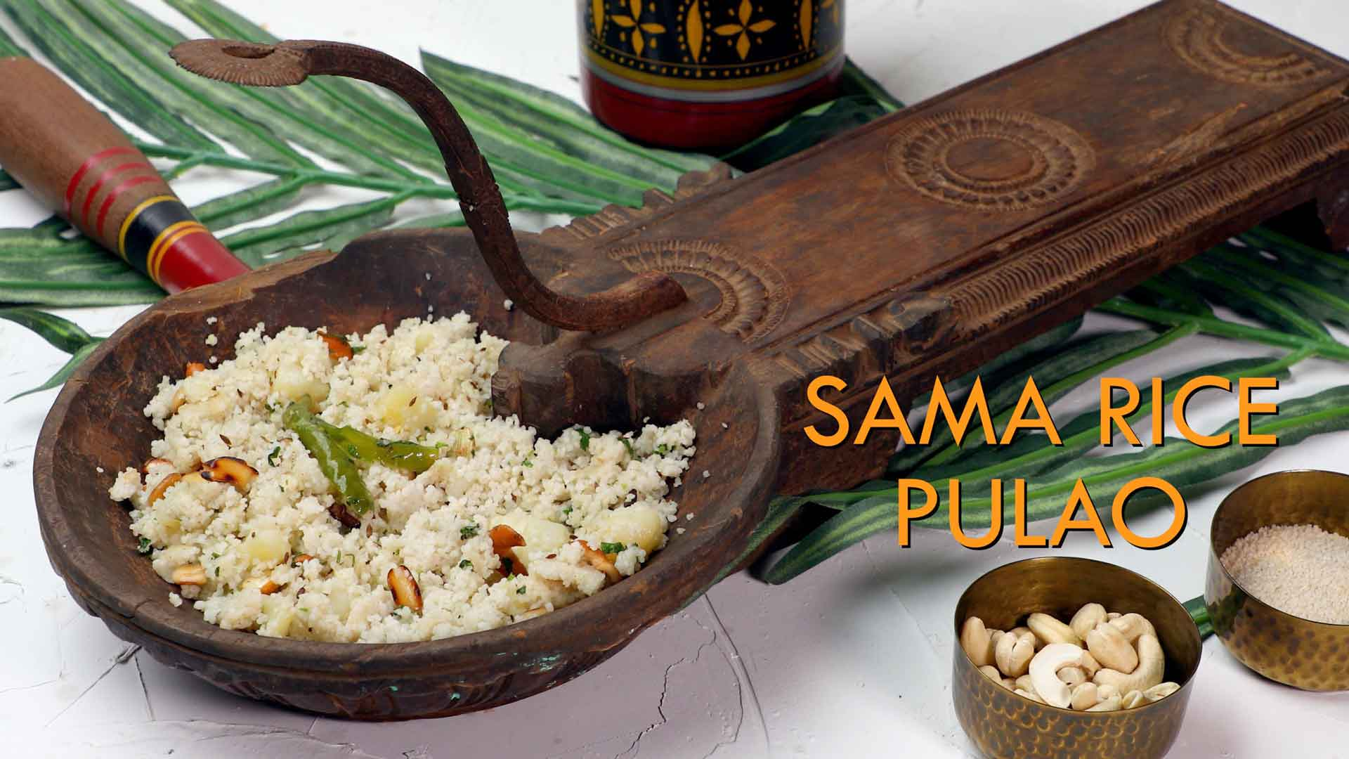 Vrat ke Chawal Recipe | Sama Rice Pulao | How to make Samak Rice Pulao