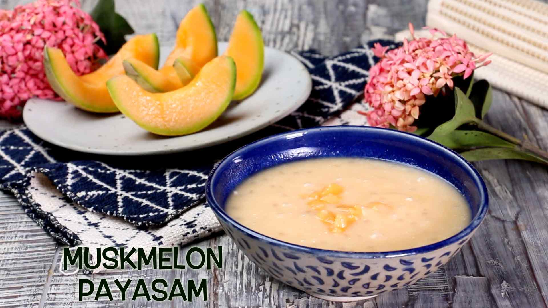 Muskmelon Payasam Recipe | 4 Ingredient Recipe | Easy Desserts