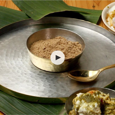 Chaat Masala Recipe