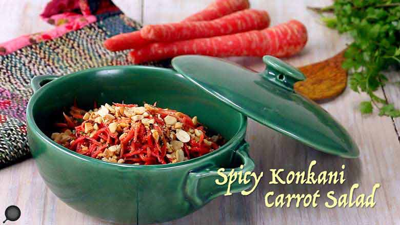 Best easy vegetarian recipes delicious easy vegetarian recipes spicy konkani carrot salad recipe healthy salad in english and hindi forumfinder Choice Image
